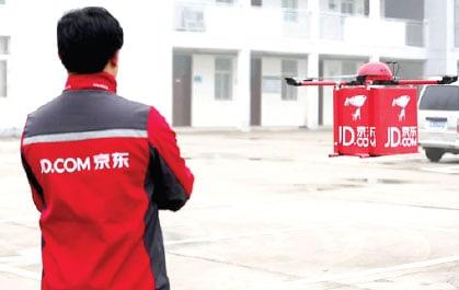 jd drone