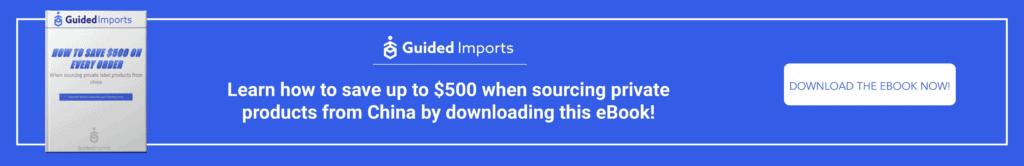 save-upto-500